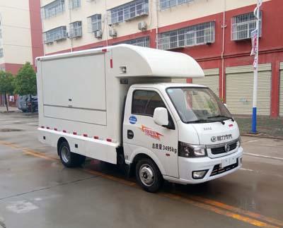 东风俊风售货车