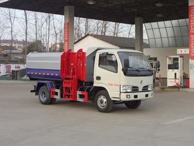 东风自装卸式垃圾车